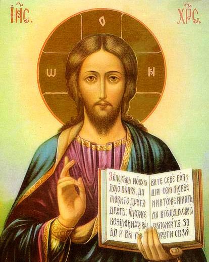 Según Jesús, falta un libro del Antiguo Testamento.